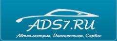Автоэлектрик Диагностика Сервис Вологда